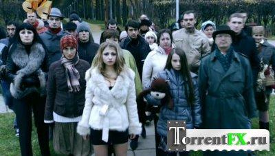 Люди Хэ [01] (2011/SATRip)