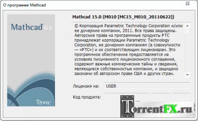 Mathcad 15 M010 [2011, ENG + RUS] Silent
