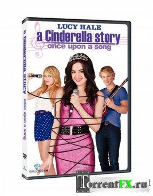История Золушки 3 / A Cinderella Story: Once Upon a Song (2011) DVDRip / Лицензия