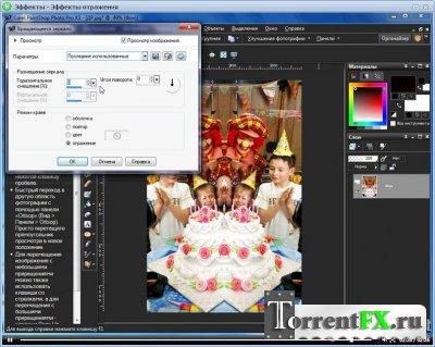 Corel PaintShop Photo Pro X3 для художника - Видеокурс