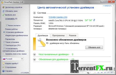 SamDrivers 2011 Final - Сборник драйверов для Windows