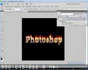 Уроки Photoshop для вашего ребенка - Видеокурс (2011) PC