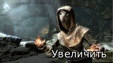 The Elder Scrolls V: Skyrim [v 1.3.7.0 + RUS Patch №2] (2011) PC | Repack от Fenixx