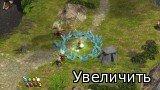 Magicka [v 1.4.5.3 + 13 DLC] (2011) PC | Repack от Fenixx