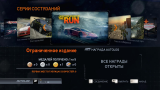 Need for Speed: The Run + Unlocked Bonus (2011) PC | RePack