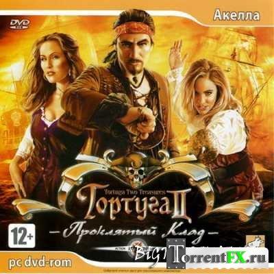������� 2 : ��������� ���� / Tortuga : Two Treasures (2007) PC | RePack �� R.G.Spieler