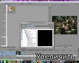 Sony Vegas PRO 10.0e Build 737/738 (2011) PC