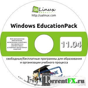 Сборник Windows EducationPack 11.04 (2011) PC