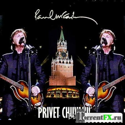 Paul McCartney - Privet Chuvaki! (2011) MP3