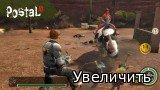 Postal 3 + 1 DLC (2011) PC | RePack от Dumu4