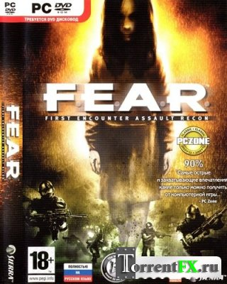 F.E.A.R + Extraction Point (2005) PC | RePack от R.G.Creative