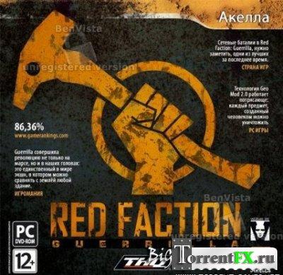 Red Faction.Guerrilla.v 1.02 + 1 DLC  (2xDVD5 ��� 1xDVD9) (2009) PC | Repack �� Fenixx