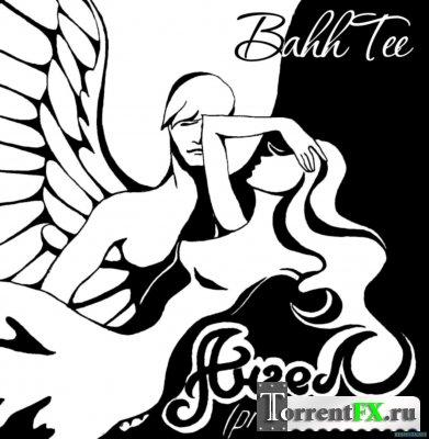 Bahh Tee - ����� (prod. SunJinn) (2010) MP3