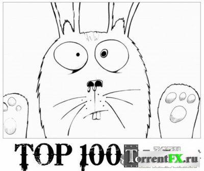 TOP 100 Зайцев.нет (23.12.2011)