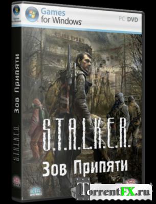 S.T.A.L.K.E.R.: Зов Припяти - Дезертир Зима (2011)