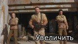 Крикуны / Screamers (1995) HDTVRip