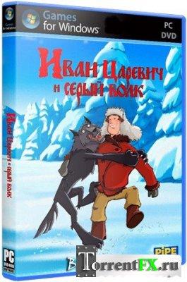 Иван Царевич и Серый волк (2011) PC | RePack от Fenixx