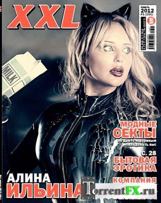 XXL №1 Россия (январь 2012)