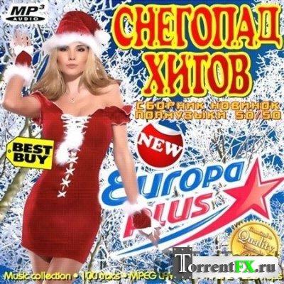 Сборник - VA - Снегопад хитов Europa Plus (2011)