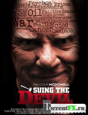 ����� ������� / Suing the Devil (2011) DVDRip