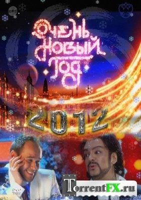 Очень новый год (2011) SATRip