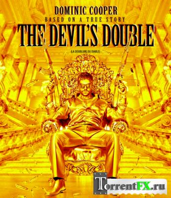 Двойник дьявола / The Devil's Double (2011) DVDRip