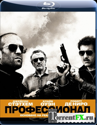 Профессионал / Killer Elite (2011) BDRip