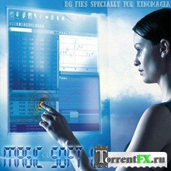 Сборник программ - Magic Soft v 1.0 (2011) PC от Киномагия