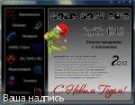 """Сборник программ """"Золотой Софт - 2012"""" (v.12.1.2) [Multi]"""