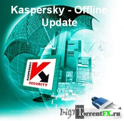 Kaspersky - Offline Update (26122011) (2011) PC