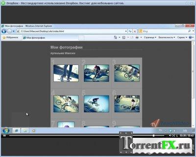Dropbox. Обучающий видеокурс