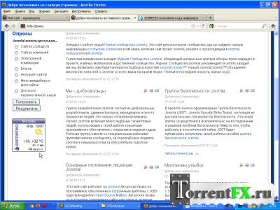Joomla! Уровень 1. Управление и поддержка сайта [2011, RUS]