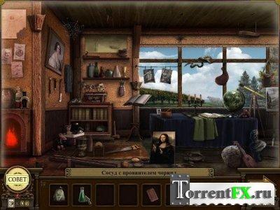 Эстетика. Загадка часовой башни (2011) PC
