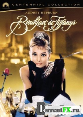 ������� � ������� / Breakfast at Tiffany's (1961) DVDRip