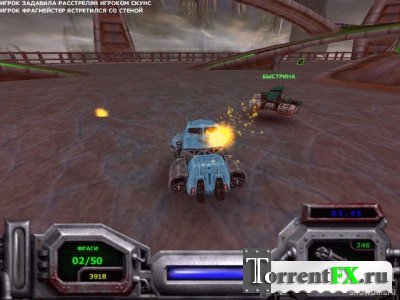 Bumper Wars (2002) PC | RePack