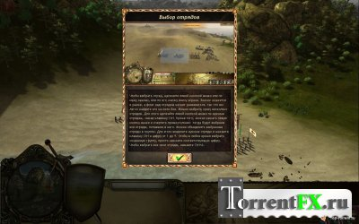 Kings Crusade Львиное Сердце / Lionheart Kings Crusade (2010) PC | Repack