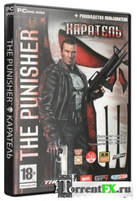 Каратель / The Punisher (2005) PC | RePack