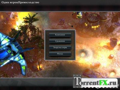 Земля Империи 3 / Empire Earth 3 (2009) PC