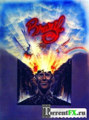 Бразилия [Режиссёрская версия] / Brazil (1985) DVDRip