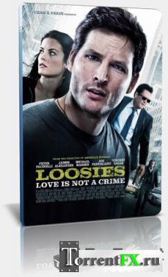 Косяки / Loosies (2012) HD 1080p | Трейлер