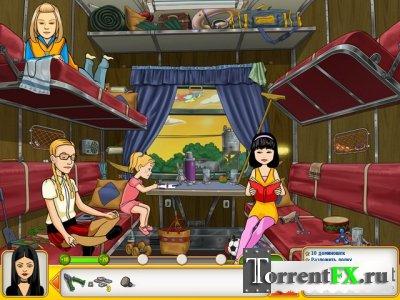 Папины дочки 2 (2011) PC | RePack