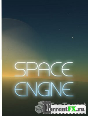 Space Engine (2011) PC | RePack