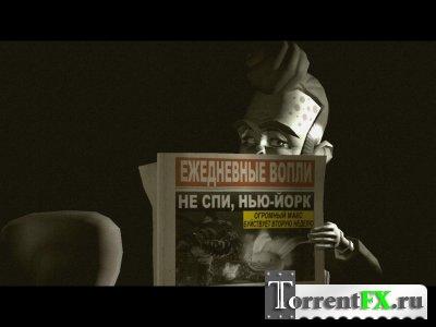 Сэм и Макс: Сезон 3 - Эпизод 5: Город, который не смеет спать (2012/PC/RUS)