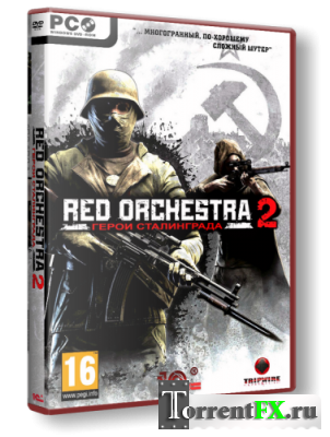 Red Orchestra 2: Герои Сталинграда / Red Orchestra 2: Heroes of Stalingrad (2011/PC/RUS) | RePack