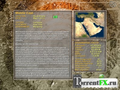 Supreme Ruler 2010: Престол Планеты (2006) PC