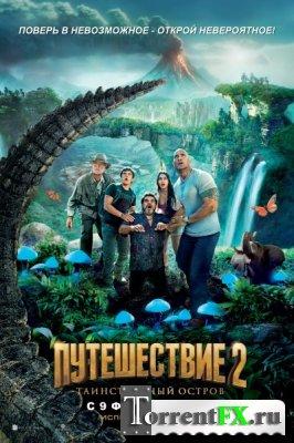 Путешествие 2: Таинственный остров / Journey 2: The Mysterious Island (2012/CAMRip)