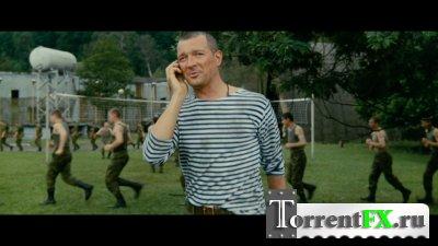 Август. Восьмого (2012/HDTVRip) | Трейлер