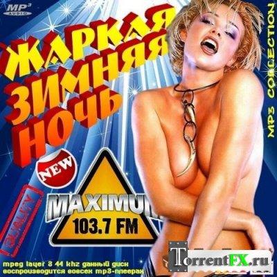 VA - Жаркая Зимняя Ночь на Maximum FM