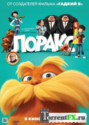 Лоракс / Dr. Seuss' The Lorax (2012/CAMRip)