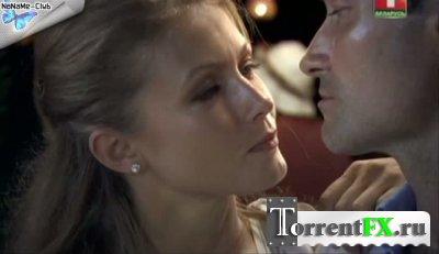 Остров ненужных людей (1-24 серии из 24) (2011) IPTVRip
